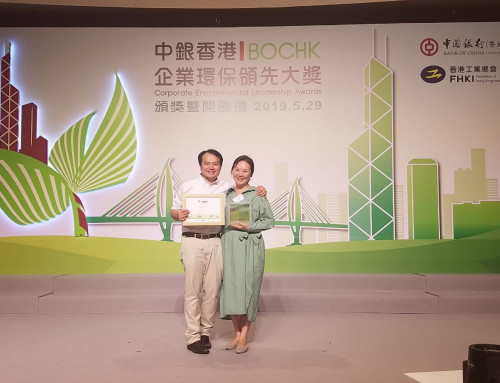 Bank of China, HSBC and UN recognition for Greenwich graduate, Dr Kelvin Chan